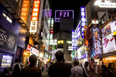 Shibuya 1